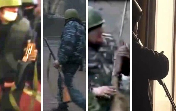 Стрельба на Институтской: видеокадры, подтверждающие факт использования огнестрельного оружия активистами