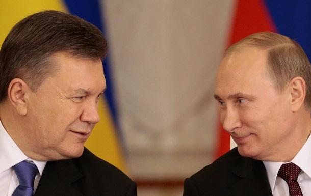 Верховная Рада отстранила Януковича исполнения обязанностей