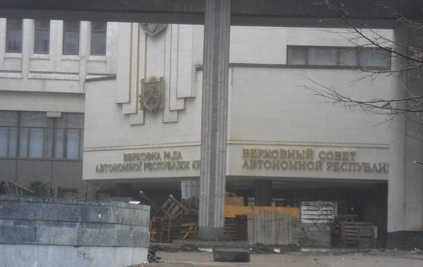 Заседание парламента Крыма состоится в 14.00