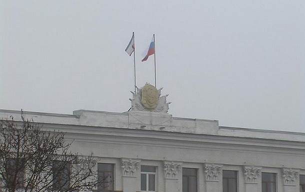 Силовики Крыма создали штаб для урегулирования ситуации