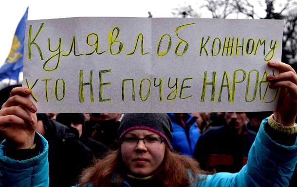Тем временем под Радой. Фоторепортаж с митинга в день утверждения нового Кабмина