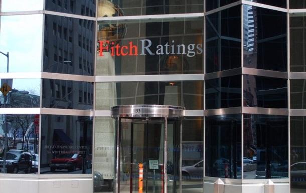 Fitch подтвердило кредитный рейтинг Украины с негативным прогнозом