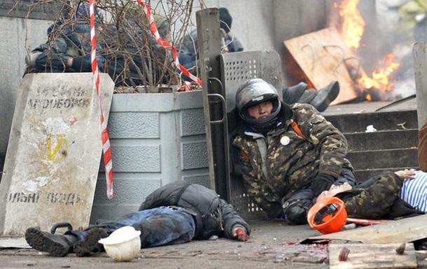 Число госпитализированных после столкновений в Киеве превысило 580 человек