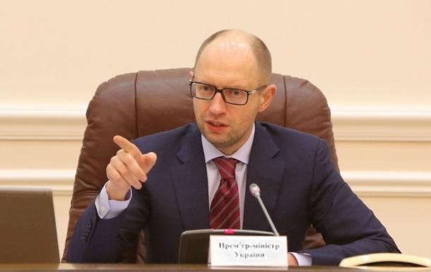 Непопулярные меры: что готовит украинцам новое правительство