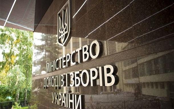 Рада рекомендует Кабмину ликвидировать Миндоходов