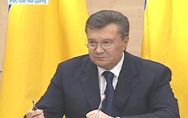Янукович выразил надежду, что украинская власть опомнится и остановит насилие в стране