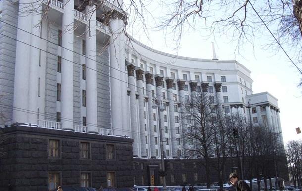 1 марта состоится заседание Кабинета министров