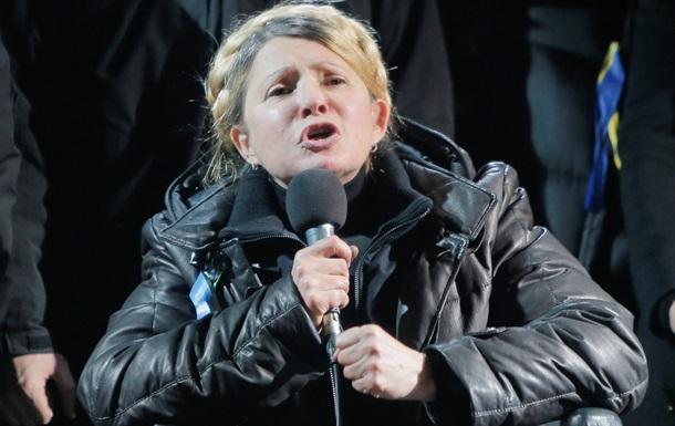 Тимошенко просит ЕС срочно подписать ассоциацию с Украиной