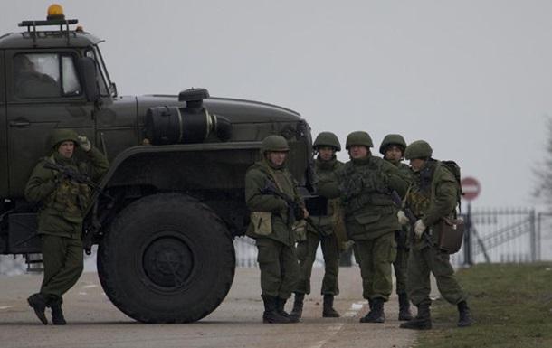 Обзор иностранных СМИ: что ждет Крым