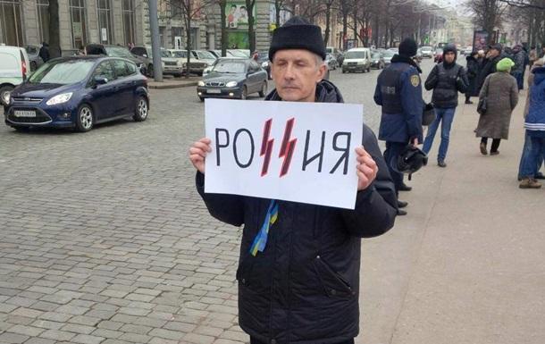 В Харькове проходит митинг в поддержку территориальной целостности Украины