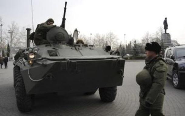 Бригада ВМС Украины окружена после отказа сдать оружие