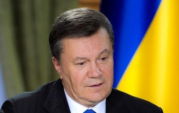 ГПУ завела дело на Януковича за призывы к смене конституционного строя