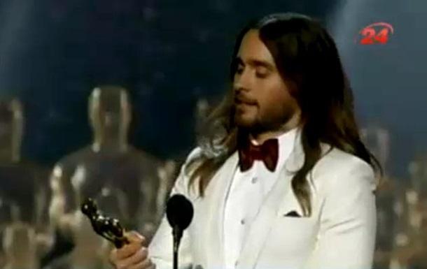 Джаред Лето на церемонии вручения Оскара поддержал украинцев