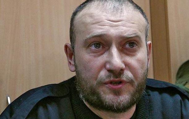Следственный комитет РФ возбудил дело против лидера Правого сектора