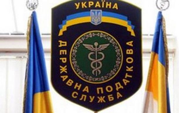 В Раде зарегистрировали законопроект о ликвидации налоговой милиции