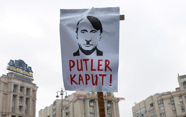 Все против Путина. Фоторепортаж с Майдана 1-2 февраля