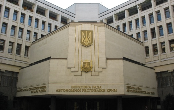 На референдуме в Крыму нужно наделить парламент всей полнотой власти - спикер Верховного Совета АРК