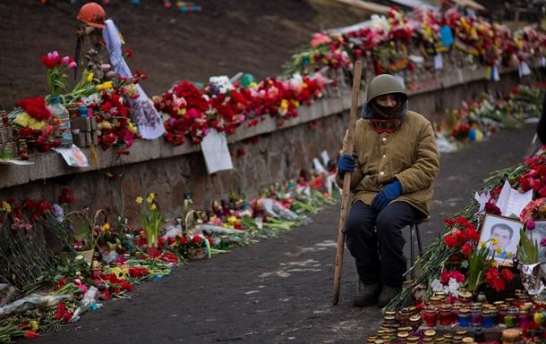 Корреспондент: Жизнь после Майдана