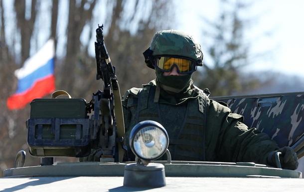 Против российских военных в Крыму открыты уголовные производства - Генпрокуратура