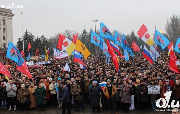 Флаг России сняли со здания Одесской ОГА