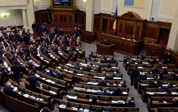 Рада ратифицировала Соглашение с ЕС о финансовой помощи
