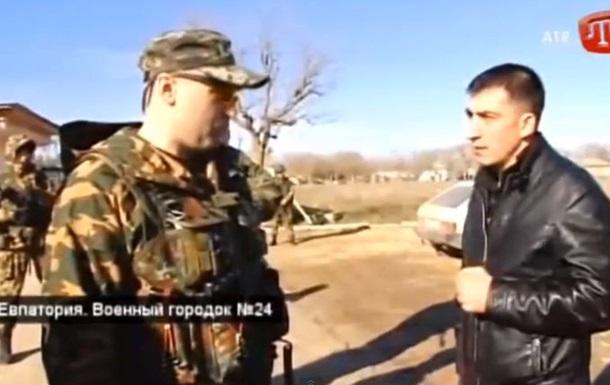 В Евпатории крымчане требуют от российских военных объяснений