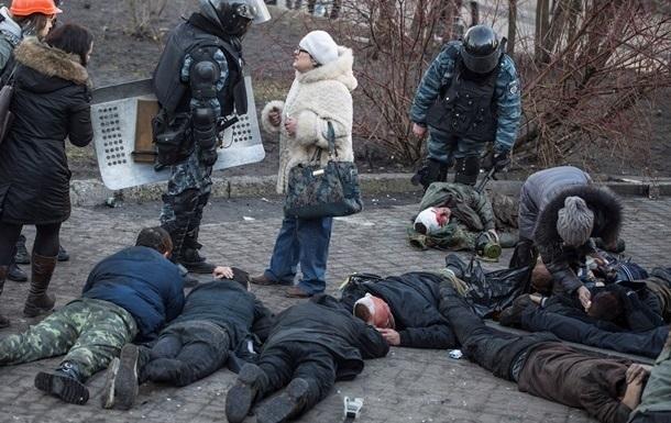 Количество погибших в массовых акциях в Украине увеличилось до 98 человек