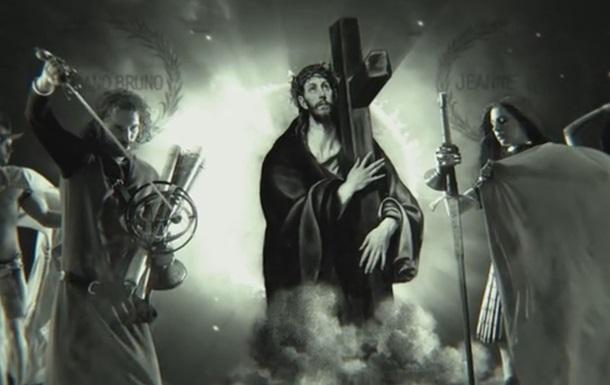 Ляпис Трубецкой выпустил клип на песню Воины Света