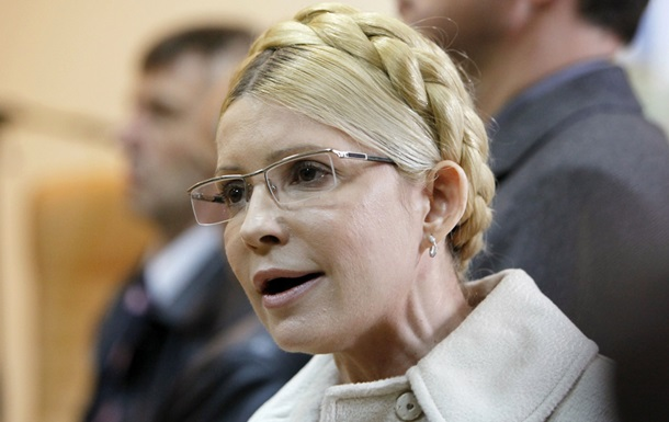 Тимошенко не отказывается от планов отправиться на лечение в Шарите