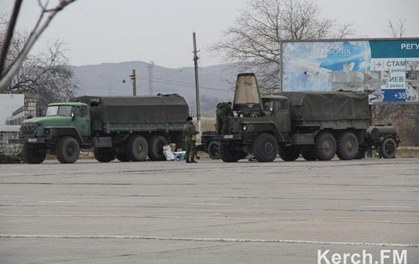 Российские войска покидают Керченскую переправу