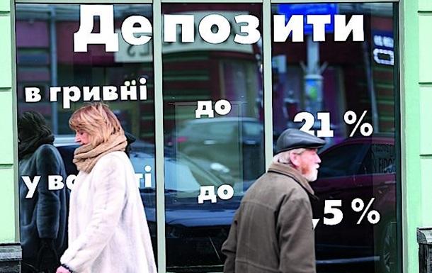 Банки повышают проценты по розничным вкладам - Ъ