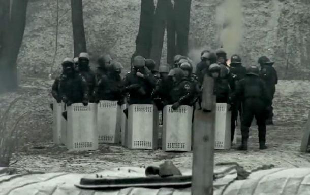 У Мережі з явився трейлер до фільму про Євромайдан Одного разу в Україні