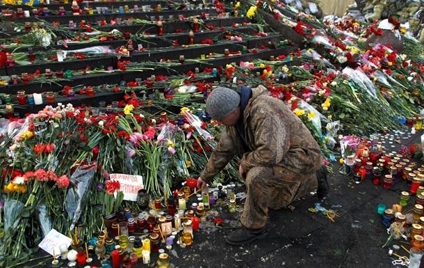 20 февраля могут провозгласить Днем памяти Небесной сотни