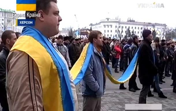 В Херсоне люди собрались в поддержку Крыма. На пророссийский митинг никто не пришел