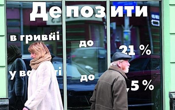 Банкиры предлагают ограничить процент по валютным депозитам