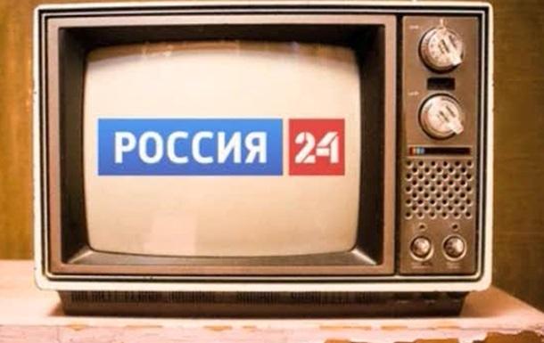 В Крыму местный канал заменили трансляцией  Россия 24
