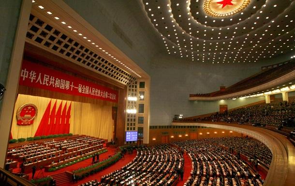 Каждый десятый миллиардер Китая заседает в парламенте