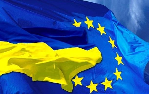 Украина получит от Еврокомиссии 24 млн. евро