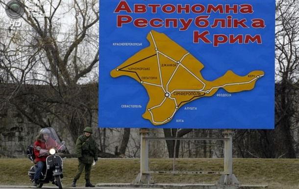Власти Турции не поддерживают проведение референдума в Крыму