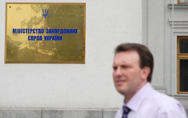 Россия и Украина не прерывали дипломатических отношений – МИД Украины