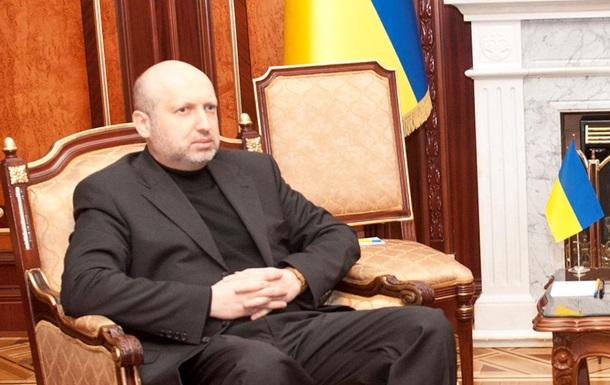 Турчинов указом прекратил действие постановления ВС Крыма о референдуме 16 марта