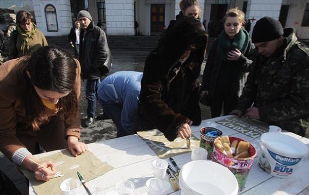 На Майдане активисты решили создать карту единой Украины