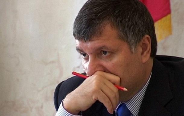 Аваков призывает МВД и ВВ Крыма не допустить силовых конфликтов