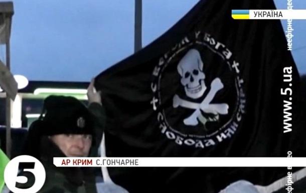 Вместе с казаками Крым патрулируют сербские четники