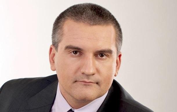 Аксенов опроверг штурм воинской части в Севастополе