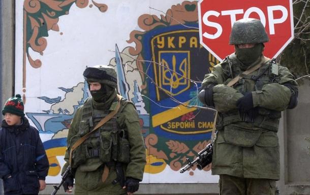 В Крыму штурмом захватили погранотдел и выгнали семьи украинских военнослужащих на улицу - Госпогранслужба