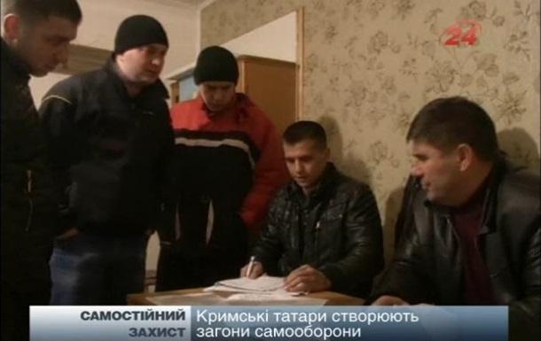 Крымские татары формируют собственные отряды самообороны