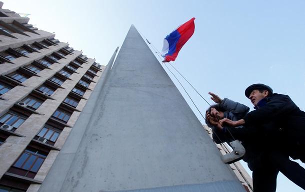 В центре Донецка подняли флаг России
