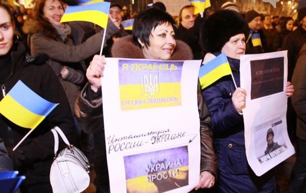 Есть угроза. В Донецке отменили митинг за единую Украину
