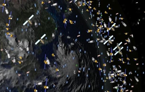 В Австралии создали научный центр по борьбе с космическим мусором